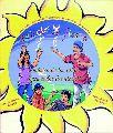 CD Educar es Fiesta – Erziehung als Fest
